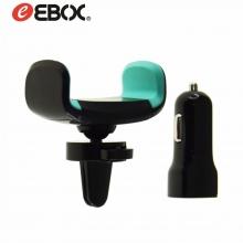 Soporte de Coche Smartphone Cargador USB Rejilla SKT7060