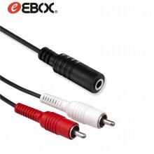 Cable Jack Hembra/RCA Macho Estéreo de 1.5 metros EAV3014