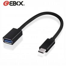 Cable USB TIPO-C OTG a USB Hembra v3.0 de 20 cm STC8015