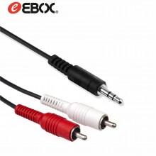 Cable Jack Macho/RCA Macho Estéreo de 1.5 metros EAV3016