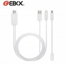 Cable MHL MicroUSB a HDMI Macho de 2 metros SAM3307