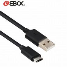 Cable USB TIPO-C a USB Macho v2.0 de 2 metros STC8016